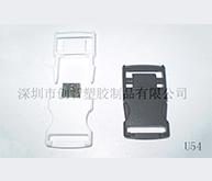 插扣U盘外壳注塑加工案例U54 塑料外壳u盘