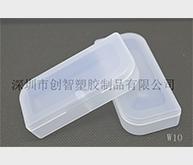 PP盒U盘外壳注塑加工案例W10 U盘 透明外壳