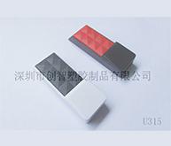 U盘外壳注塑加工案例U315 U盘批发厂