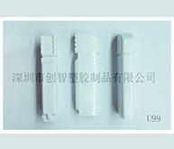 高铁U盘外壳注塑加工案例U99 U盘外壳厂家