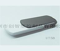 U盘pe外壳注塑加工案例U75B u盘外壳