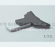 个性U盘外壳注塑加工案例U75 u盘个性外壳