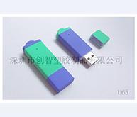 迷你usb无线网卡外壳注塑加工案例U65 迷你u盘工厂