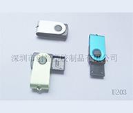 迷你U盘外壳注塑加工案例U203 迷你u盘批发厂