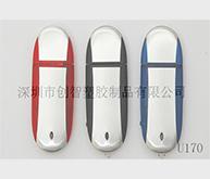 联想U盘外壳注塑加工案例U170 塑胶u盘外壳工厂
