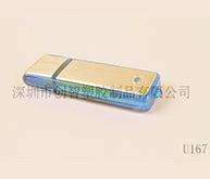 台电U盘外壳注塑加工案例U167 塑料u盘外壳
