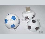 足球U盘外壳注塑加工案例U43 制作u盘外壳