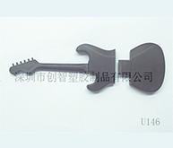 吉他U盘外壳注塑加工案例U146 u盘个性外壳