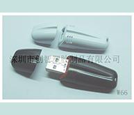 U盘加密外壳注塑加工案例W66 量产加密u盘