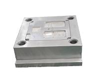 遥控器模具加工案例CZ735 塑胶模具加工